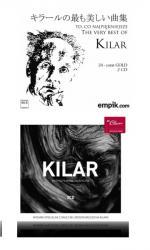 Dwa nowe albumy  jubileuszowe z muzyką Wojciecha Kilara