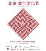Festiwal Kultury Polskiej w Chinach
