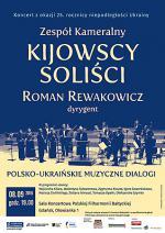 Polsko-Ukraińskie Muzyczne Dialogi i Polska Filharmonia Bałtycka
