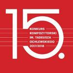 Konkurs Kompozytorski im. Tadeusza Ochlewskiego – czekamy na zgłoszenia