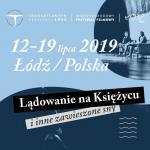 PWM partnerem Transatlantyk Instant Composition Contest™