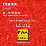 PWM po raz trzeci na targach Music China