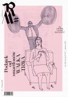 Ruch Muzyczny nr 4/2021 e-wydanie