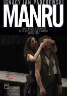 Manru DVD