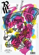 Ruch Muzyczny nr 17/2021